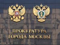 Московская прокуратура не нашла в деятельности единоросса Андрея Метельского признаков нарушения антикоррупционного законодательства