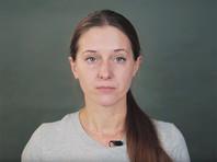 """Показания против псковской журналистки Прокопьевой, """"набравшейся радикализма у Навального"""", дали тайные свидетели"""