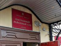 Суд в Москве арестовал бизнес-партнера семьи хабаровского губернатора Фургала по делу об убийстве