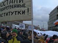 """72% россиян считают, что интересы власти и общества не совпадают, это максимальное значение с ноября 2007 года, пишут """"Ведомости"""" со ссылкой на данные опроса """"Левада-Центра"""""""