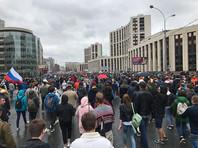 Московские акции за честные выборы заняли второе место, но по числу участников лидируют: только 10 августа на разрешенный митинг в Москве вышли более 50 тысяч человек