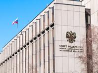 Разработчики законопроекта о домашнем насилии назвали неприменимым на практике и юридически неграмотным вариант документа, опубликованный накануне на сайте Совета Федерации