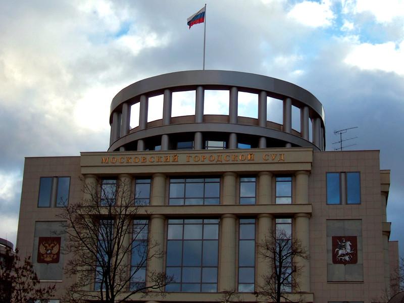 Мосгорсуд утвердил арест более 75 млн рублей на счетах ФБК