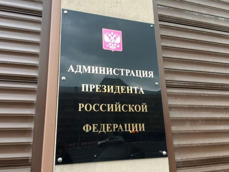 """Движение """"Матери против политических репрессий"""" передало в администрацию президента просьбу к Владимиру Путину взять уголовные дела под личный контроль"""