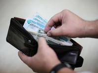 Снижения дохода опасаются 63% россиян. Доля таких респондентов сократилась на 5%. Этот страх преобладает среди россиян 45-79 лет (71%)