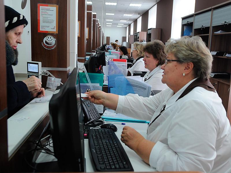 Россиян к 2024 году избавят от утомительного посещения госконтор и заполнения бумажек