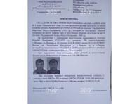 В федеральный розыск объявлен уроженец Ингушетии Курейш Картоев