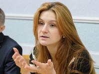 Россиянка Мария Бутина, вернувшаяся в РФ из тюрьмы в США, как выяснилось, незадолго до выхода на свободу дала интервью американской телекомпании CBS, в котором озвучила иную версию своего задержания и обвинения