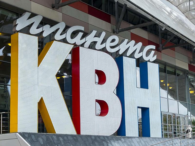 "Суд оставил бренд ""КВН"" в собственности компании Александра Маслякова"