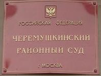 19 ноября Черемушкинский суд Москвы рассмотрит иск столичной прокуратуры, которая требует взыскать с оппозиционного политика Алексея Навального и его сторонников почти 5 млн рублей