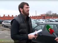Племянник Кадырова объяснил применение электрошокера к жителям Грозного заботой о жертвах аферистов