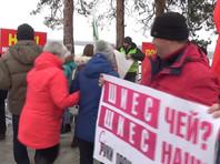 В Шиесе 18 ноября ждут силового разгона лагеря протеста. В Архангельской области идут пикеты против крупнейшей в Европе свалки