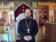 В Нижегородской области в отношении священника из Шахуньи Сергея Цепова возбудили уголовное дело о растрате (часть 3 статьи 160 УК РФ)