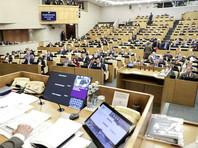 В Госдуму внесен законопроект о выпуске лекарств без согласия патентообладателя