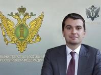Замглавы Минюста попросили проверить на профпригодность из-за оценки проблемы насилия в семье