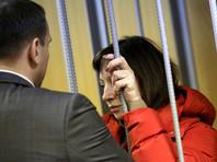 Избрание в Пресненском районном суде меры пресечения заместителю руководителя Росалкогольрегулирования Ирине Голосной, обвиняемой в злоупотреблении должностными полномочиями