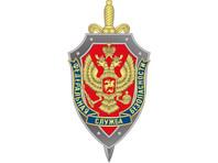 ФСБ сообщила об изъятии наркотиков на 650 миллионов рублей из крупного магазина в даркнете