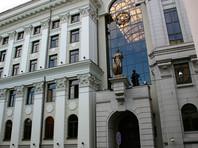 """Верховный суд РФ ликвидировал движение """"За права человека"""""""