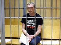 """Журналиста """"Медузы"""" Ивана Голунова задержали 6 июня по обвинению в покушении на сбыт наркотиков в крупном размере"""