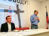 """Правозащитники в ответ на репрессии создали новую организацию """"За права человека"""" вместо ликвидированной"""