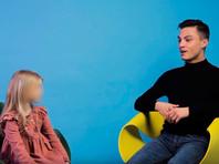 СК завел дело о сексуальном насилии из-за видео, где дети задавали вопросы гею