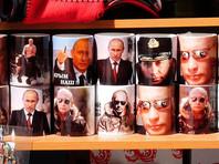 """""""Левада-Центр"""": Путин вызывает у россиян все больше равнодушия"""