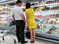 ВЦИОМ: Большинство россиян считают, что добытчиками в семье должны оставаться мужчины