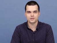 Представитель фонда Вячеслав Гимади заявил о намерении обжаловать это решение в Мосгорсуде, заявив, что иностранного финансирования фонд не получал