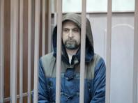 """Басманный суд арестовал Алексея Вересова, одного из обвиняемых в """"травле"""" судьи Криворучко"""