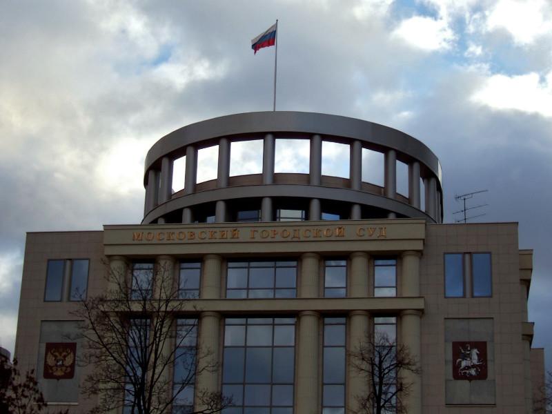Мосгорсуд по иску Минюста ликвидировал Центр содействия коренным малочисленным народам Севера с 20-летней историей
