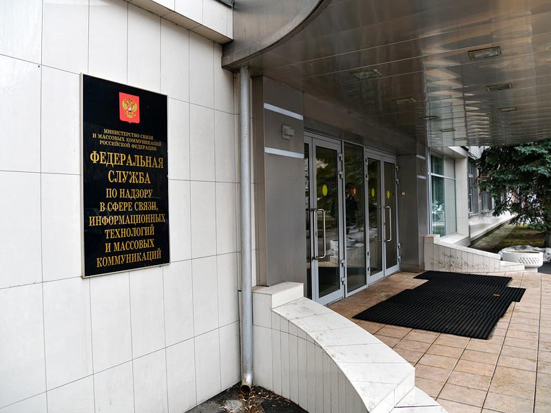 СМИ попросили Роскомнадзор объяснить штрафы за ссылки на материалы с матом