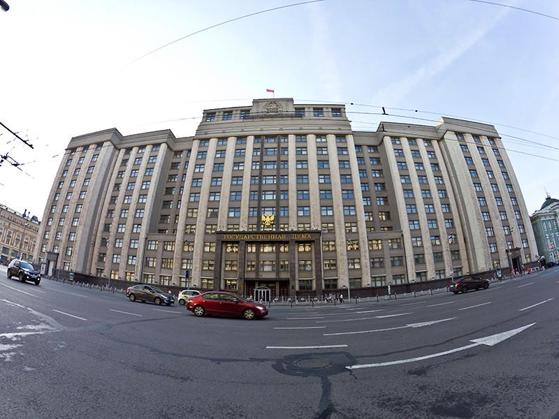 В Госдуме хотят ограничить долю иностранного капитала в российских клиника