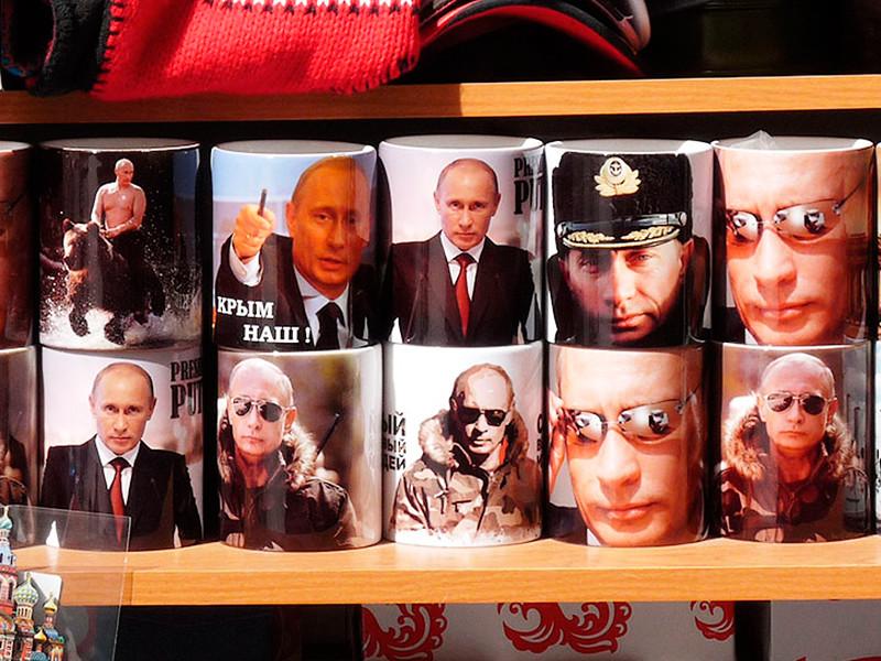 В целом позитивное отношение россиян к президенту РФ Владимиру Путину снизилось на 10 процентных пунктов с 2017 года, достигнув 32%
