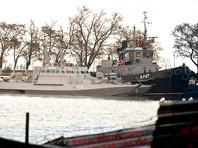 25 ноября 2018 года три корабля ВМС Украины нарушили порядок прохождения военных кораблей через территориальные воды РФ при следовании из Черного моря в Азовское. Для их принудительной остановки в Керченском проливе было применено оружие