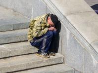 ВЦИОМ: две трети россиян больше всего боятся роста социальной несправедливости