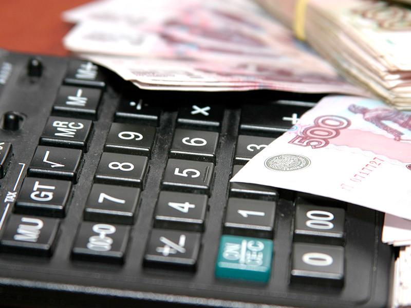 Выяснилось, что чем ближе горожане живут к центру, тем больше они вынуждены платить за всё. Так, москвичи, проживающие на Тверской улице, тратят в среднем в месяц по 109,9 тыс. рублей. Это в 2,5 раза выше, чем у проживающих в районе Шоссе Энтузиастов