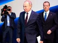 Стремительно теряющая популярность правящая партия провела съезд, фактически давший старт подготовке к выборам в Госдуму 2021 года
