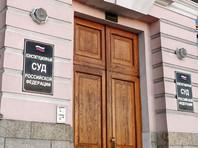 Конституционный суд запретил регионам произвольно запрещать мирные акции