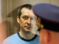 """Решение о """"друзьях взяточников"""" было принято в ходе рассмотрения жалобы экс-полковника МВД Дмитрия Захарченко, осужденного за взяточничество, а также его родителей, сестры и бывших сожительниц"""