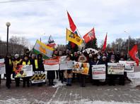 """Акция протеста против ввоза урановых """"хвостов"""""""