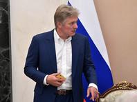 Жестокое убийство человека в Сирии в 2017 году не имеет отношения к российской военной операции в этой стране. Об этом заявил журналистам пресс-секретарь президента РФ Дмитрий Песков