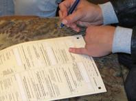 Росстат отказался понуждать штрафами к участию в переписи населения, чтобы не злить россиян