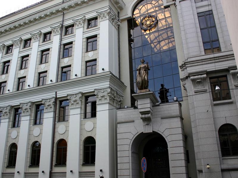 """1 ноября Верховный суд России ликвидировал движение """"За права человека"""" по административному иску Министерства юстиции"""