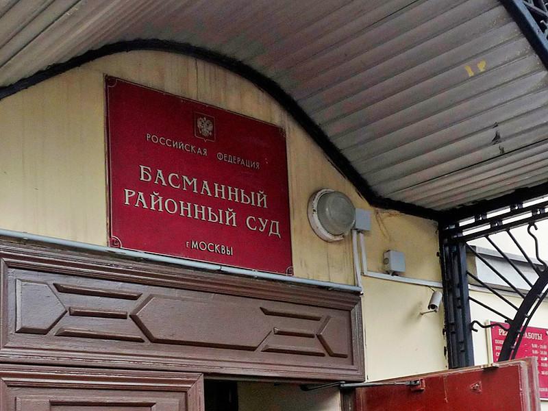 Басманный районный суд Москвы заключил во вторник под стражу на два месяца бывшего депутата Хабаровской краевой думы Николая Мистрюкова, подозреваемого в убийстве предпринимателя в 2004 году и покушении на убийство