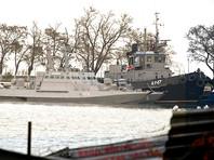 Россия до конца ноября может вернуть Украине задержанные в Керченском проливе корабли