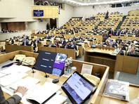 Госдума приняла в третьем чтении закон, который конкретизирует правила работы в РФ зарубежных СМИ - иностранных агентов и позволяет наделять таким статусом физических лиц