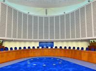 Европейский суд присудил 25 тысяч евро россиянке, которая стала бояться людей и видеть кошмары после избиения отца полицейскими