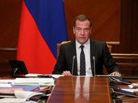 В середине сентября Дмитрий Медведев распорядился принять меры к прекращению действия нормативных актов СССР и РСФСР. Речь шла о примерно 20,4 тысячи документов, что, по словам главы аппарата правительства Константина Чуйченко, стало рекордом