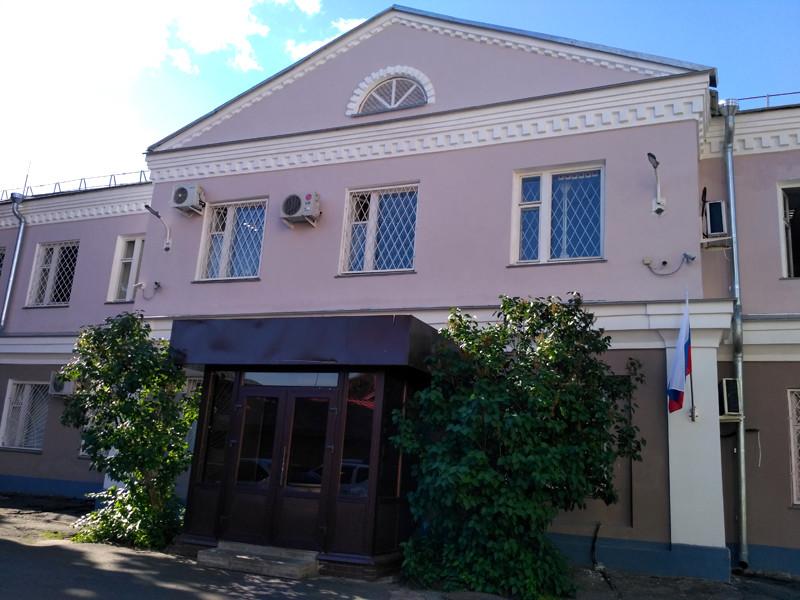 Красноперекопский районный суд города Ярославля
