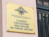 СМИ обнародовали ориентировку на одного из подозреваемых в убийстве начальника ЦПЭ Ингушетии и его брата (ФОТО)
